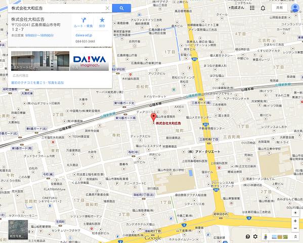 株式会社大和広告Googleマップ
