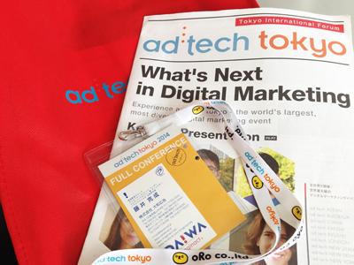 ad:tech tokyo 2014に参加して考えた、コンテンツをターゲットに届ける時に押さえておきたい3つの視点
